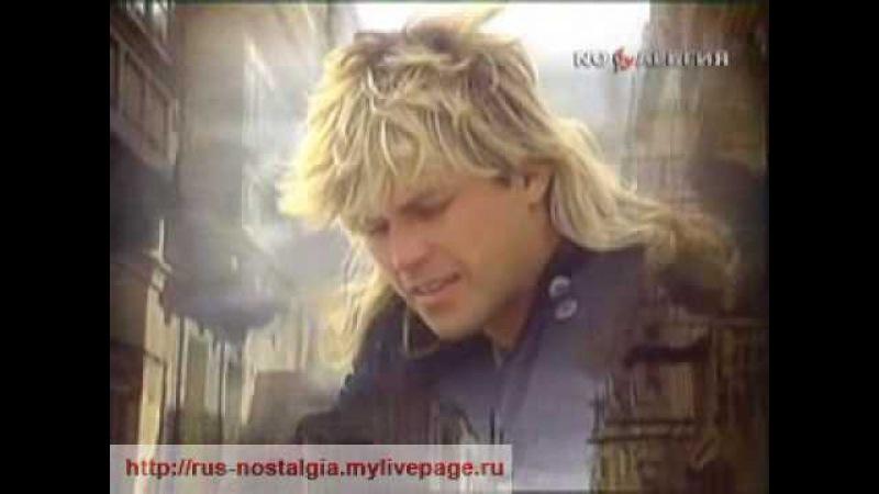 Алексей Глызин 1991 То ли воля,то ли неволя