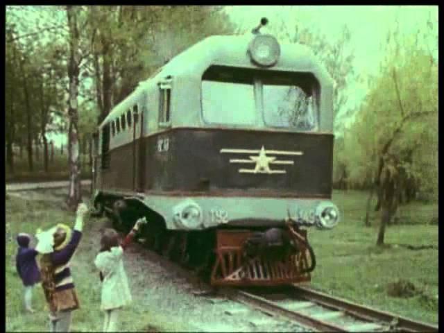 Поезд Юность Луцкой ДЖД 1980 год