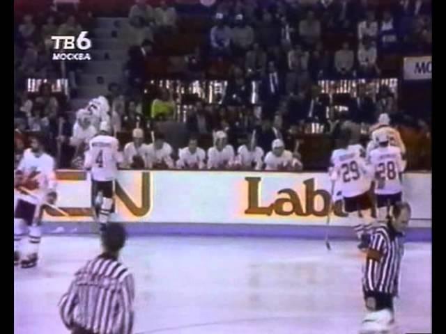 1981 год. Кубок Канады. СССР - Канада (8-1)
