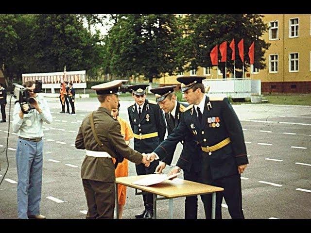 Вюнсдорф Германия Ранет 1991 год