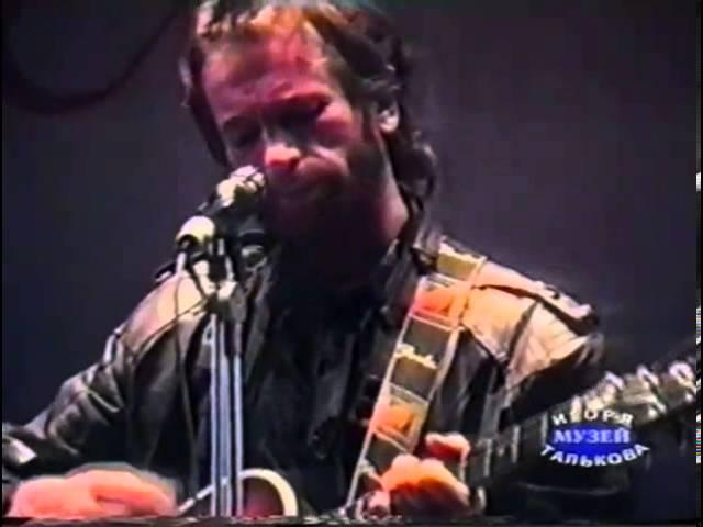 Игорь Тальков. Последний концерт (Гжельский техникум) 5 октября 1991 год