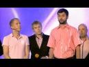 КВН Триод и Диод - 2013 Юрмала