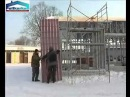 Строим дом из ЛСТК