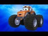 Arabalar çizgi film türkçe. Monster Truck - Yarış arabası. Akıllı arabalar. Türkçe Izle