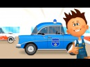 Cars Cartoons for children - Baby Games movie. Mechanic Max. Car Wash and Car Service. Episode 2
