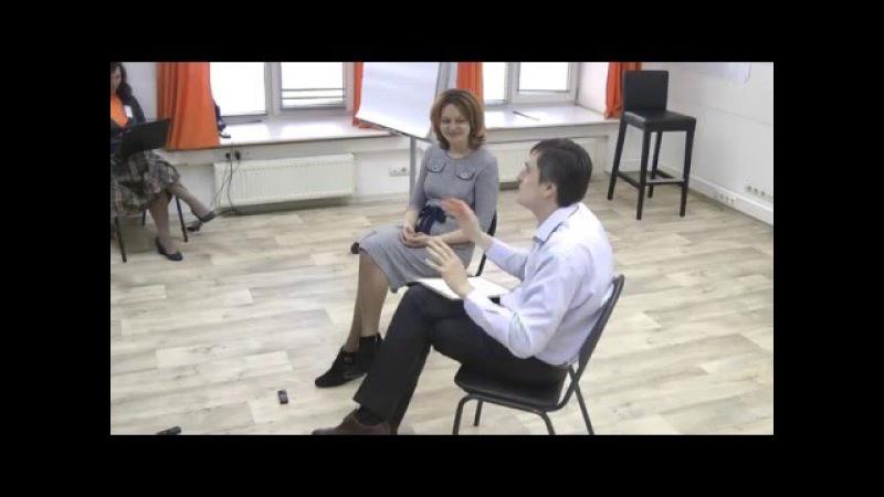 НЛП в практике психологического консультирования. Техника 6-шагового рефрейминга