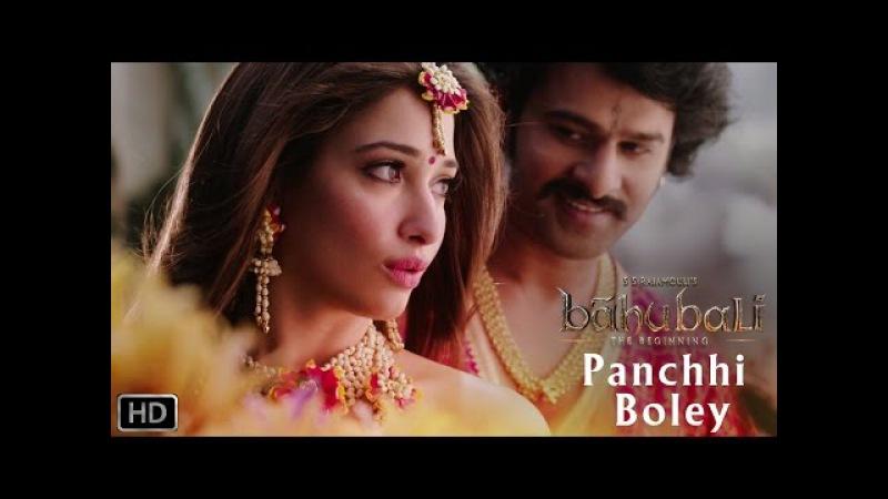Panchhi Bole | Romantic Song | Baahubali - The Beginning | Prabhas, Tamannaah