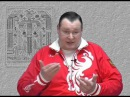 Славянская гимнастика Здрава, ч.8. Свод Здравы Макоши и Стрибога. Практики волхвов