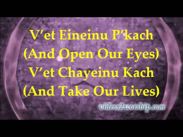 Yeshua El Yakar - Lyrics and Translation - Jamie Hilsden