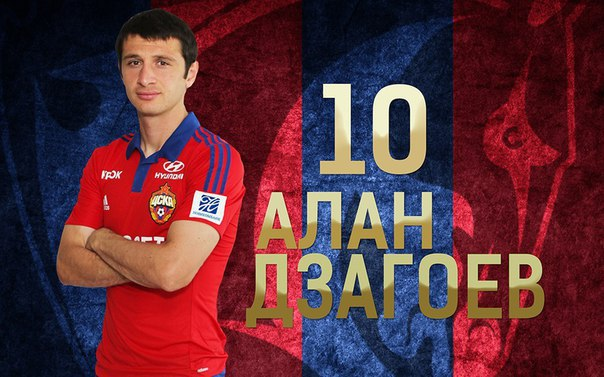 Алан Дзагоев стал лучшим игроком ЦСКА в ноябре и декабре
