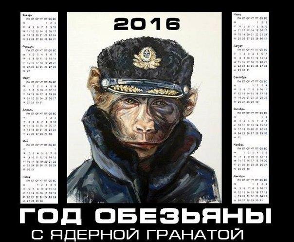 Российская агрессия против Украины - это война мировоззрений, - Порошенко - Цензор.НЕТ 9363