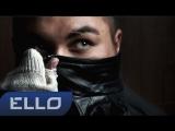 Альмароин - Алло ELLO UP