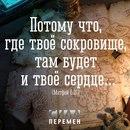 Александра Миронова фото #2