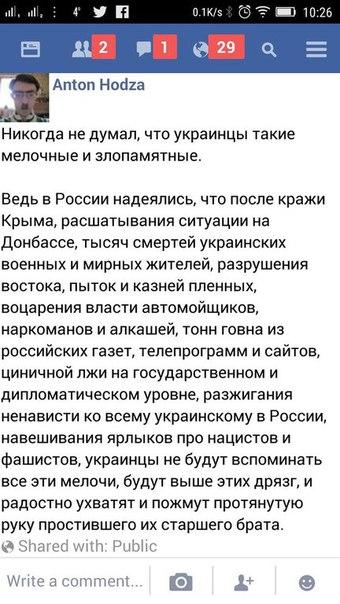 Боевики под Авдеевкой проводят перегруппировку сил. Возможны новые атаки, - журналист Бочкала - Цензор.НЕТ 4852
