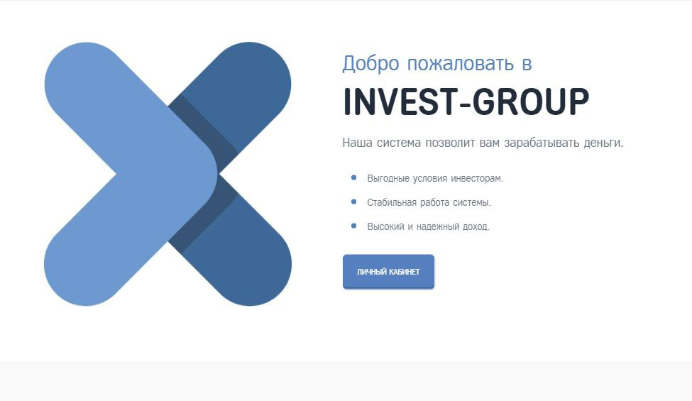 Invest-Group.cc--- Шанс для вас!!! XRhgWxy9onI