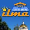 Мини-отель Илма | Гостиница в Петрозаводске