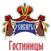 Гостиница Сибирь в Екатеринбурге, Широкая речка