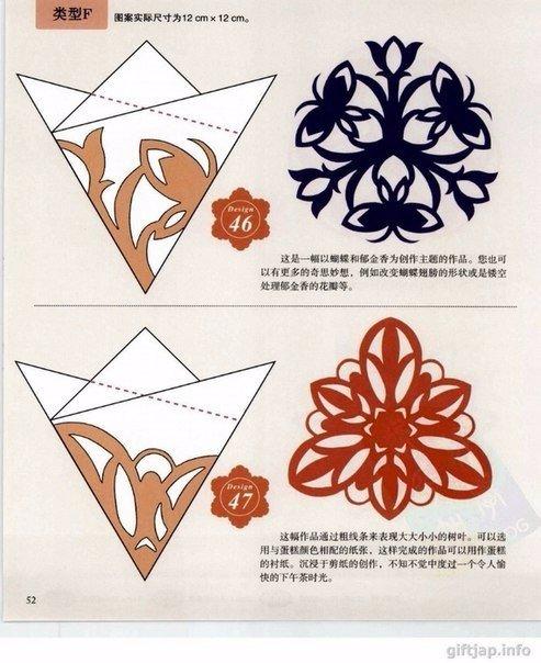 hV9QuOhHr6Y - Как вырезать снежинки из бумаги