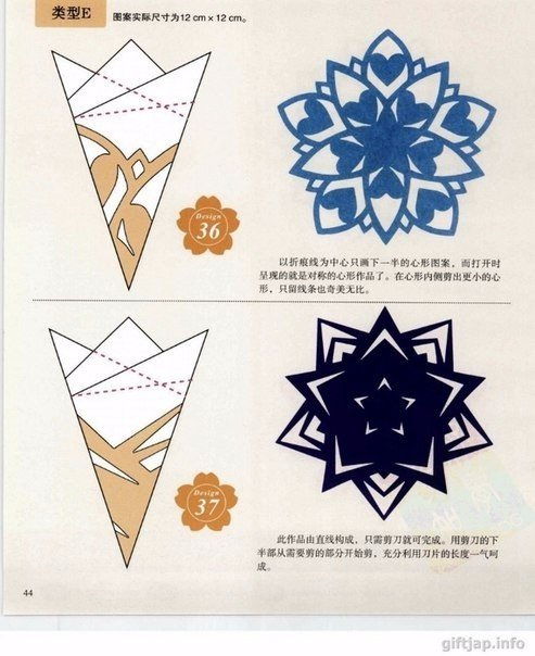 lf2DLyB Kbk - Как вырезать снежинки из бумаги