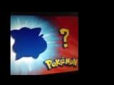 DDoS Pokemon and VJlink