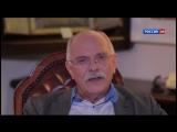 Н.Михалков / Бесогон TV / Разговор об образовании / 06.06.15