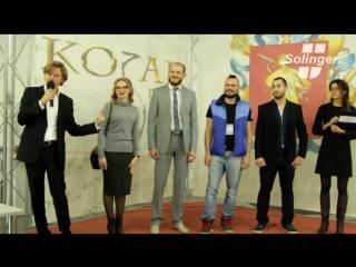 Открытие отборочного тура Чемпионата Украины по парикмахерскому искусству в Запорожье!
