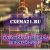Радиолюбители Чебоксар - Услуги по ремонту