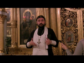 (23.01.2015) Прот. Андрей Ткачёв. О Молитве и Псалмах..