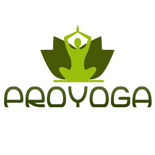 """Абонемент на йогу от 5 руб./занятие в новой студии """"ProYoga"""""""