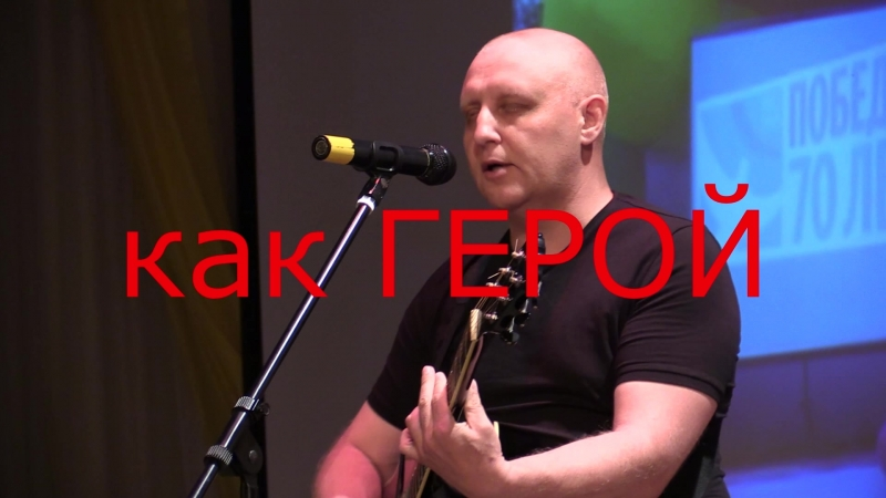 Владимир Стремоусов Живой звук