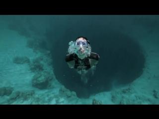 Прыжок в бездну. Фри-дайвинг на глубину 202 метра и обратно!