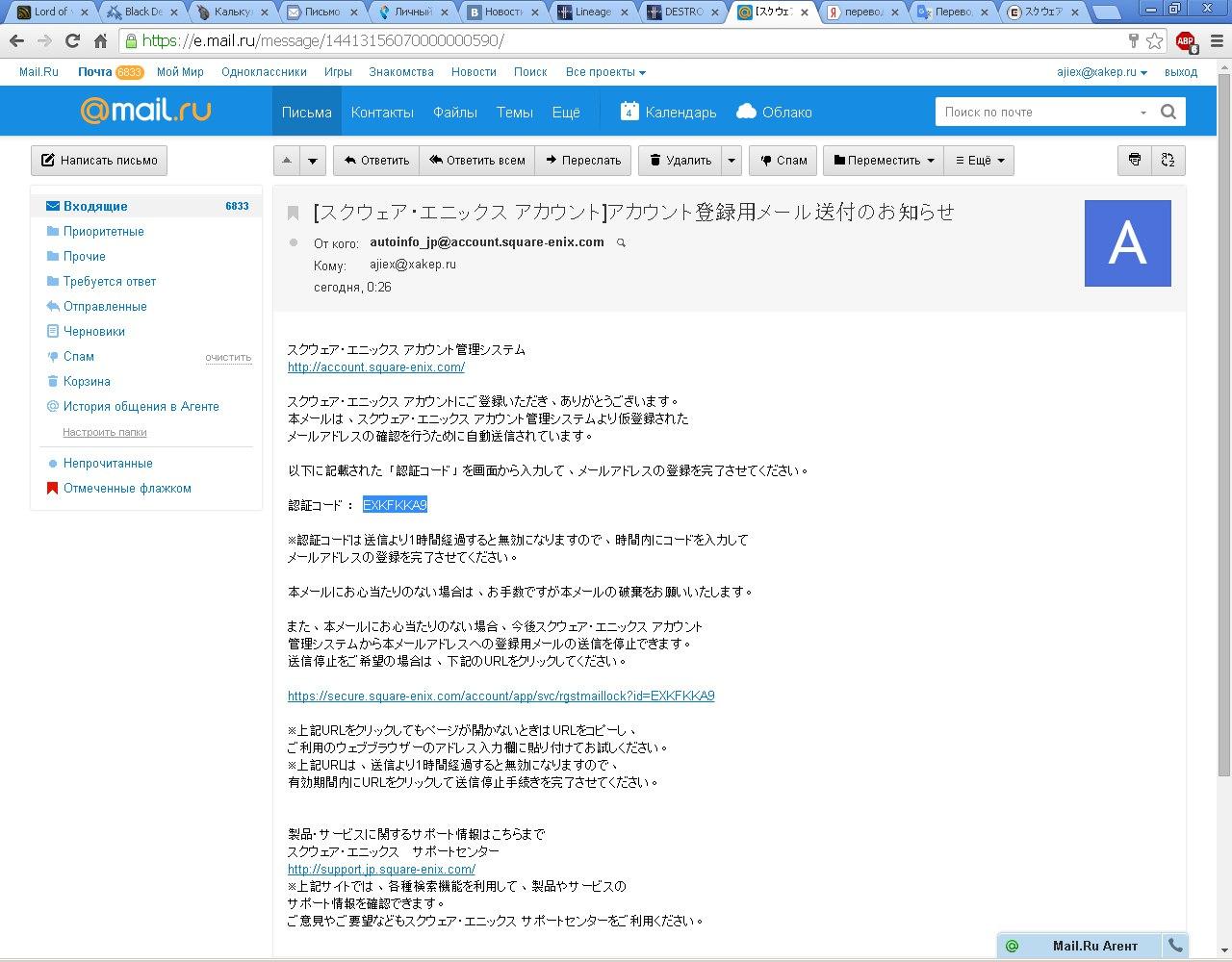 WqUhyfaActc.jpg