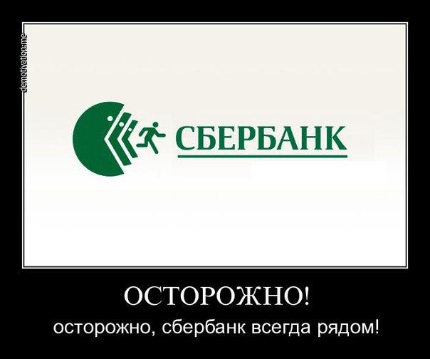 россельхозбанк кредиты физическим лицам онлайн