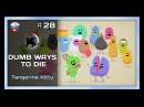 [NyanDub] [ 28] Tangerine Kitty - Dumb Ways to Die (RUS)