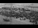 Москва. Сухаревская площадь. Сретенка. Кинохроника 1918 год.