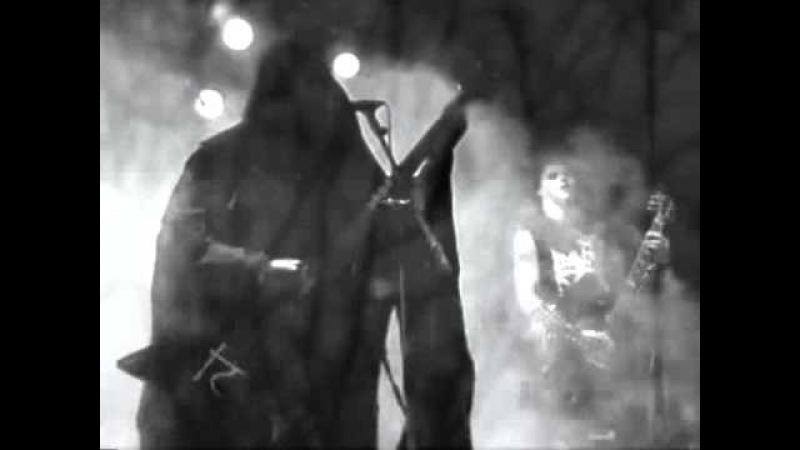 Nehëmah - Taken away by the torn black shroud