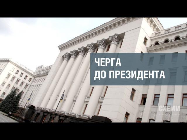 Порошенко надо договариваться с Путиным об обмене, - сестра Надежды Савченко - Цензор.НЕТ 5886