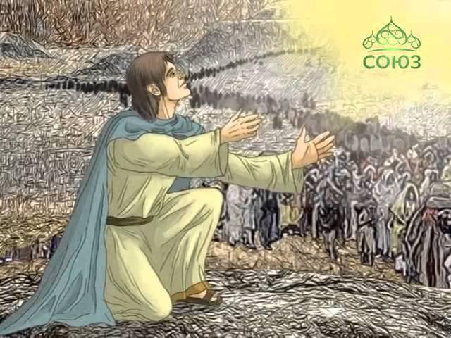 3 августа. Святой пророк Иезекииль