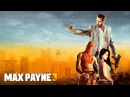 Max Payne 3 2012 One Card Left To Play Boss Fight Extended Soundtrack OST