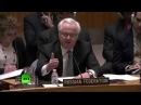 Виталий Чуркин США взяли привычку воровать россиян по всему миру