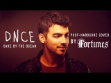 DNCE - Cake By The Ocean Band Fortunes (Punk Goes Pop Style Cover)