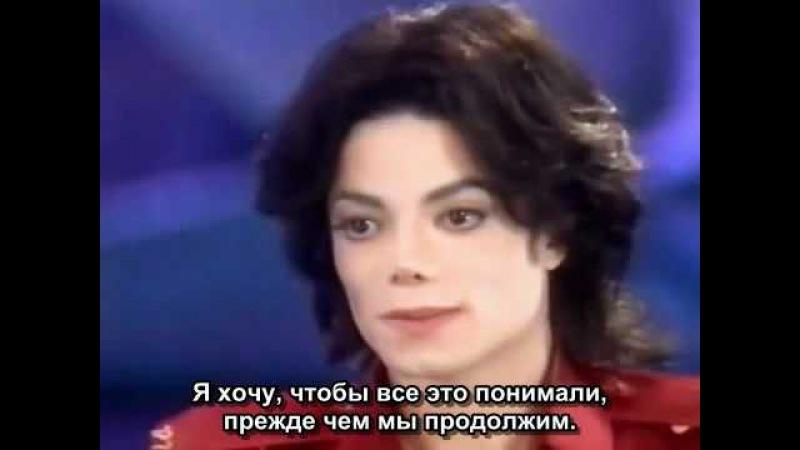 Майкл Джексон и Лиза Мари Пресли на PrimeTime 4/6