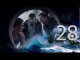 Cериал Корабль серия 2 сезон 2 (28 серия) - русский сериал 2015