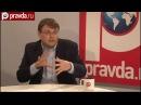 Евгений Федоров: Победители, проигравшие войну