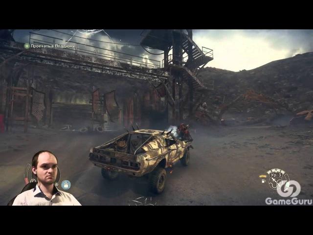 Mad Max Прохождение |16| ВЕЛИКИЙ ИСХОД aab