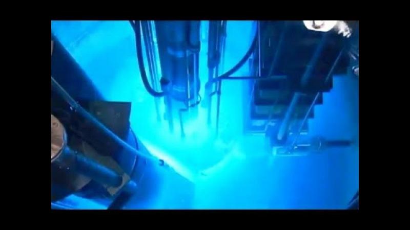 Реальный Запуск Атомного реактора Плазменное освещение при запуске Смотрите Обязательно