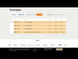 Видео обучение Forex (урок №5)