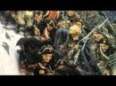 Переход Суворова через Альпы Суриков видео обзор картины