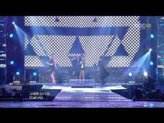 [111231] MBC GayoDaejun 2011: 'SISTAR+T-ARA' - NOW (Special Stage)