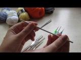 Вязание крючком 1 урок! Вводный инструктаж!